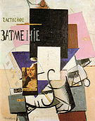 Kazimir Malevich Partial Eclipse with Mona Lisa  1914